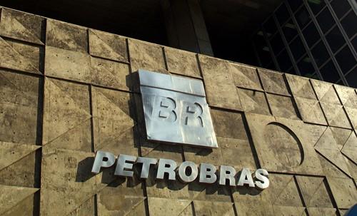 PBio: Mais uma subsidiária da Petrobras na mira da privatização